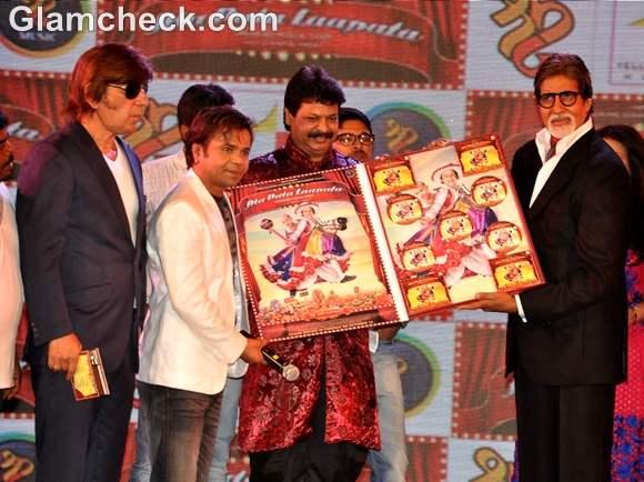 Ata Pata Laapata Music launch Rajpal Yadav