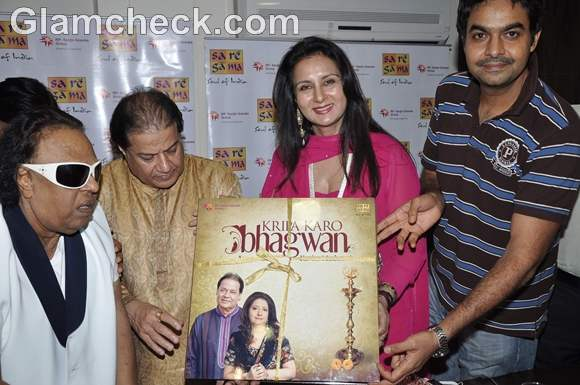 launch Kripa Karo Bhagwaan