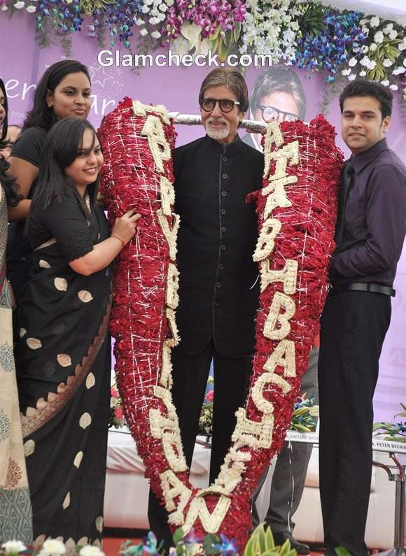 Amitabh Bachchan Launched Mobile Diabetes Van by Seven Hills Hospital 70th Birthday