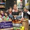 First Look of Saare Jahaan Se Mehnga Screened in Mumbai