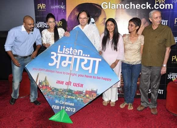 Listen Amaya First Look Screened in PVR Cinemas Mumbai