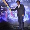 Shah Rukh Khan At The Launch Of Toyota University Cricket Championship