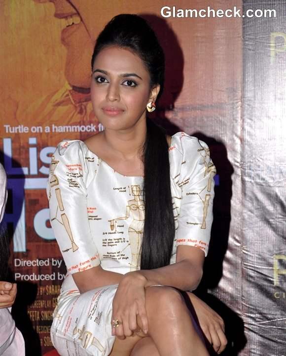 actress Swara Bhaskar film Listen Amaya