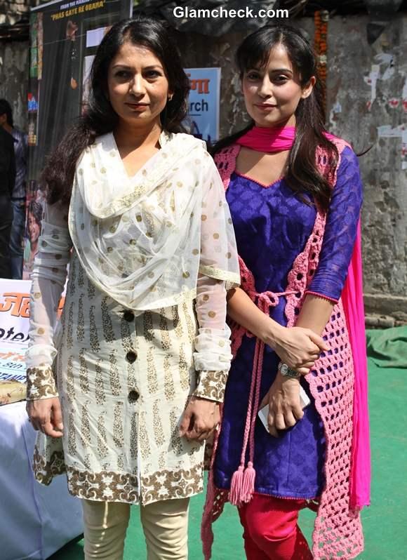 Disha Pandey with Pragati Pandey Cast of Saare Jahaan Se Mehnga