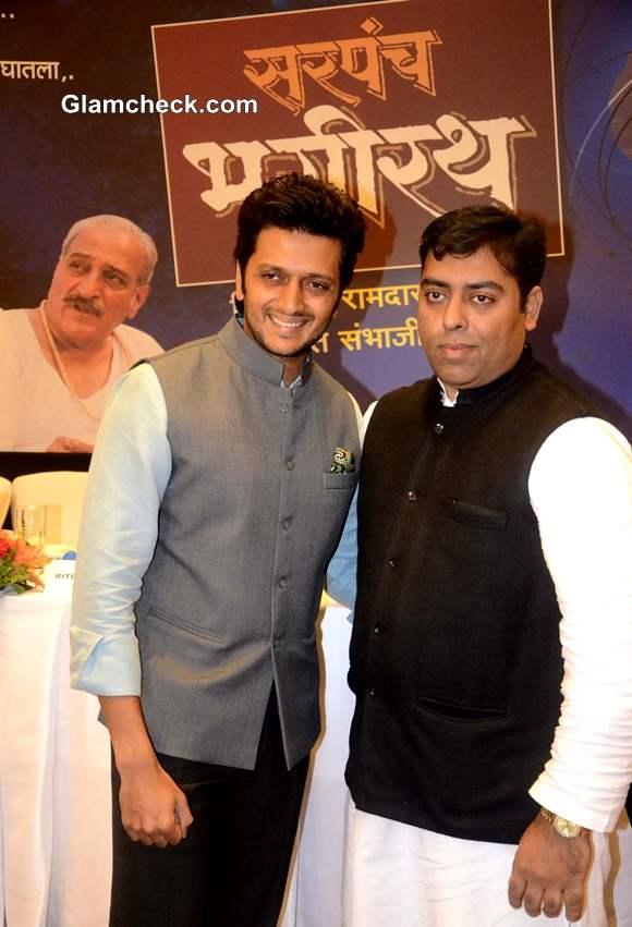 Marathi Movie Sarpanch Bhagirath
