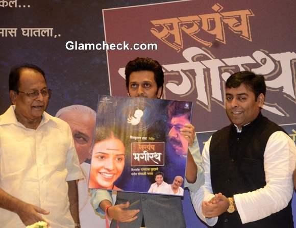 Ritesh Deshmukh Launches Music of Marathi Movie Sarpanch Bhagirath