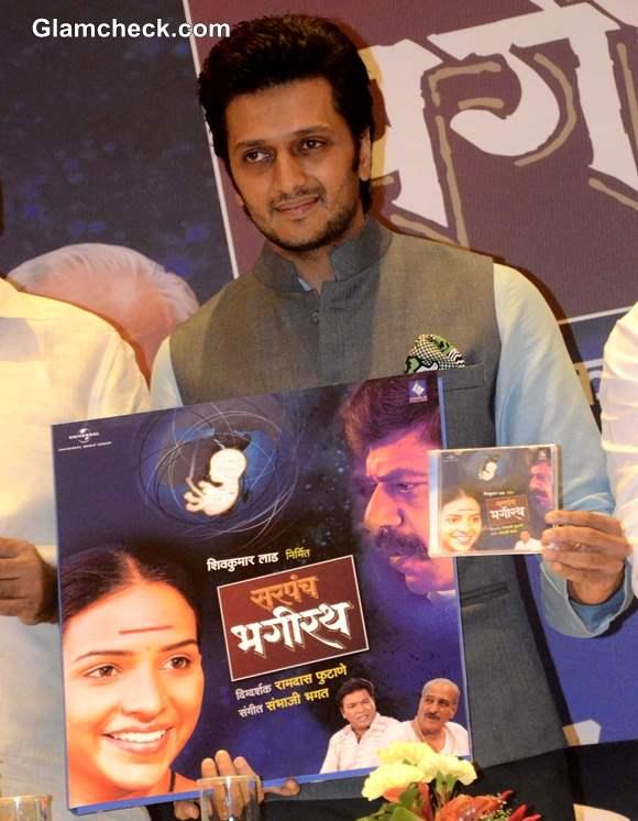Ritesh Deshmukh Launches Music of Sarpanch Bhagirath