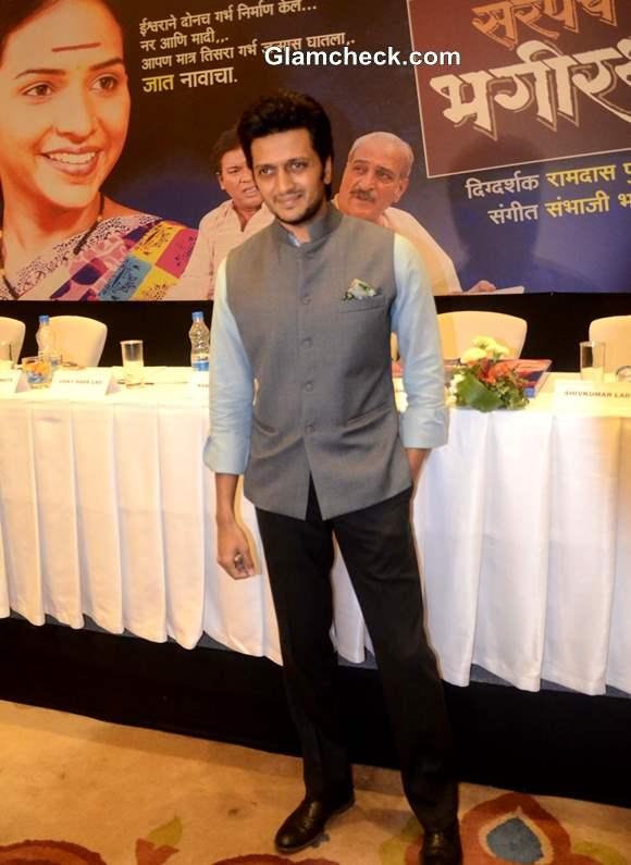 Ritesh Deshmukh Music launch of Marathi Movie Sarpanch Bhagirath