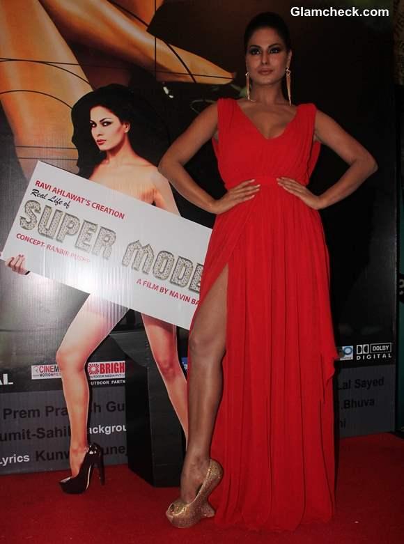 Veena Malik Supermodel First Look Launch