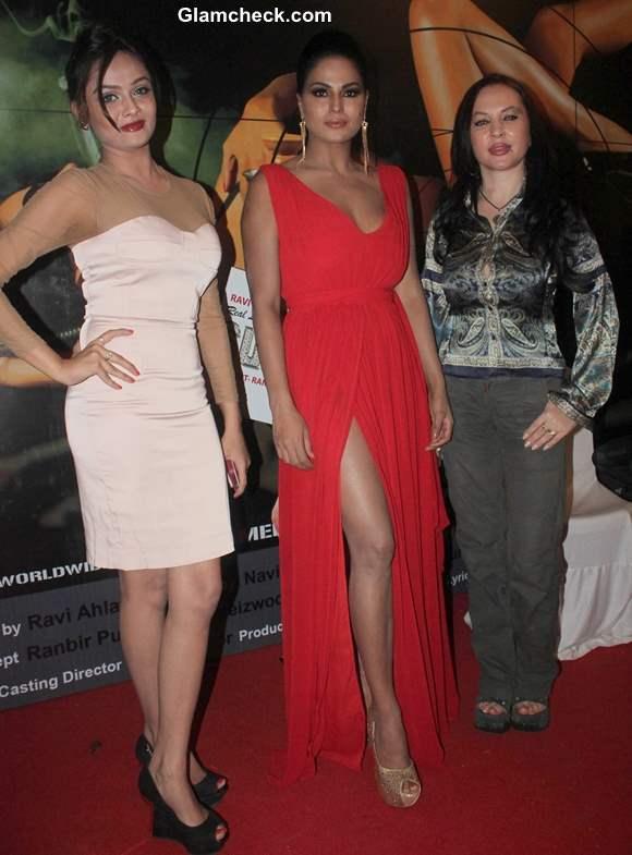 Veena Malik Supermodel First Look