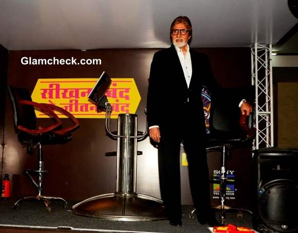 Amitabh Bachchan Announces Season 7 of Kaun Banega Crorepati