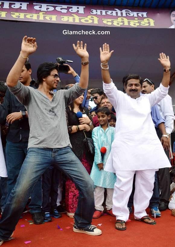 Shahrukh Khans First Dahi Handi