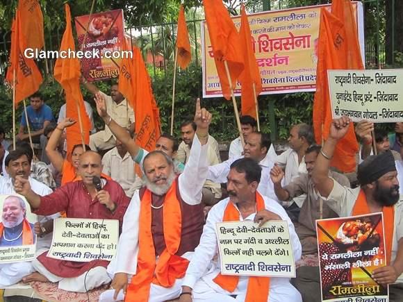Rashtrawadi Shiv Sena burned  Ralmleela movie