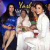 Lata Mangeshkar Receives Yash Chopra Memorial Award