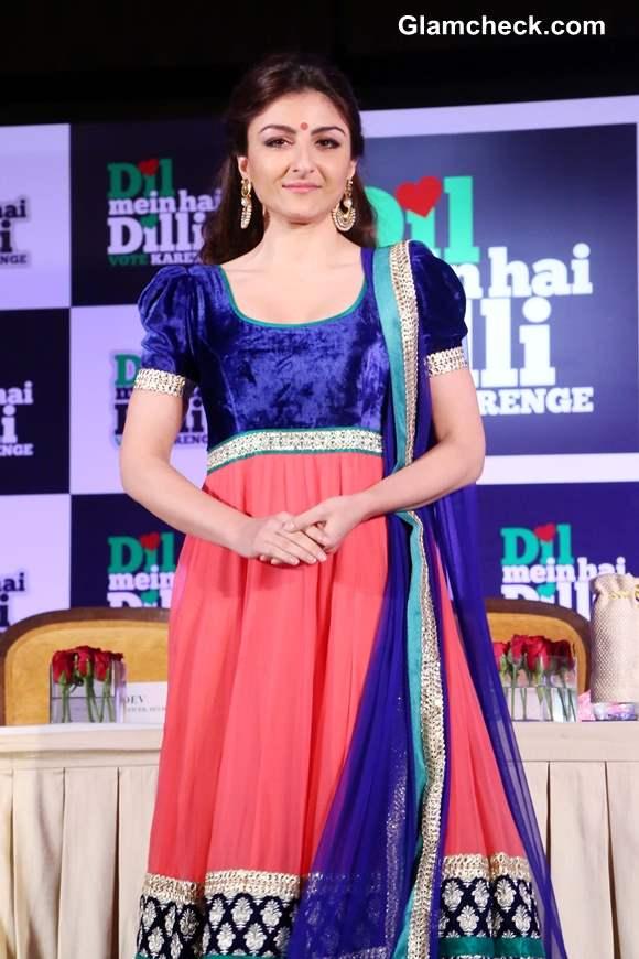 Soha Ali Khan in Anarkali Suit 2013 pictures