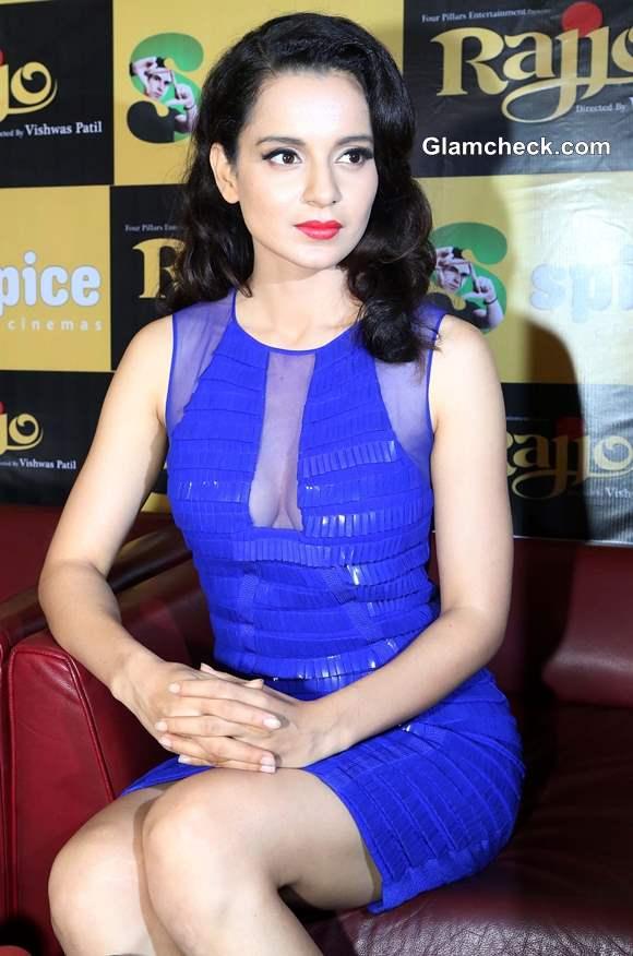 Kangana Ranaut new Look 2013 Rajjo Promo
