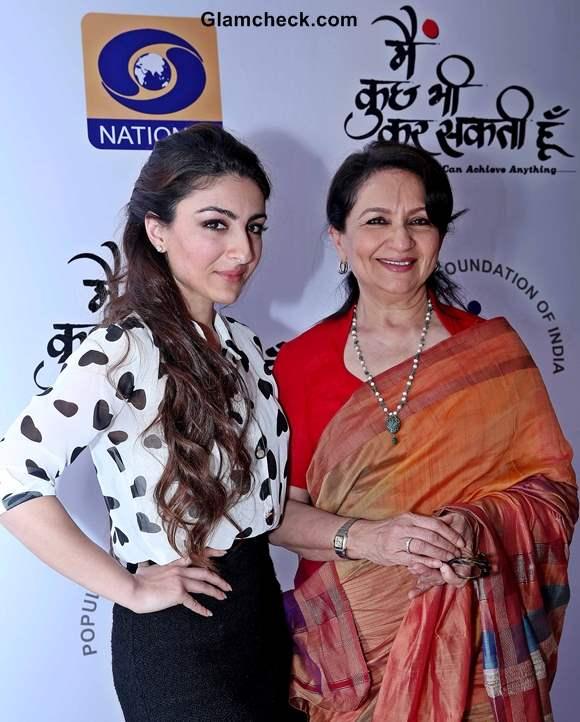 Soha and Sharmila Launch Main Kuch Bhi Kar Sakti Hoon