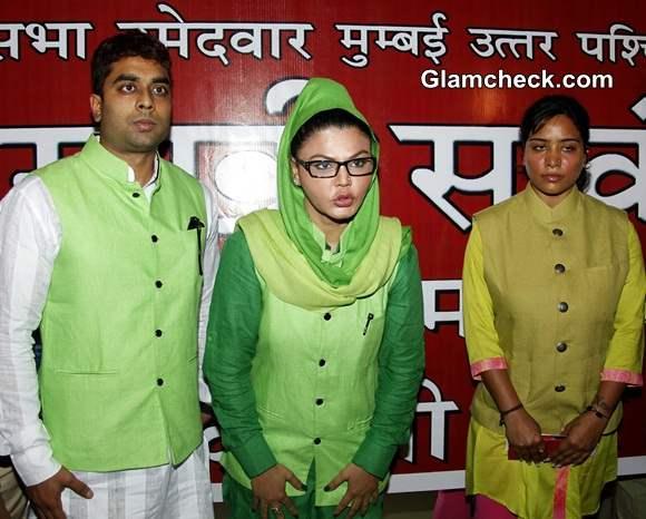 Rakhi Sawant Contesting Lok Sabha Elections