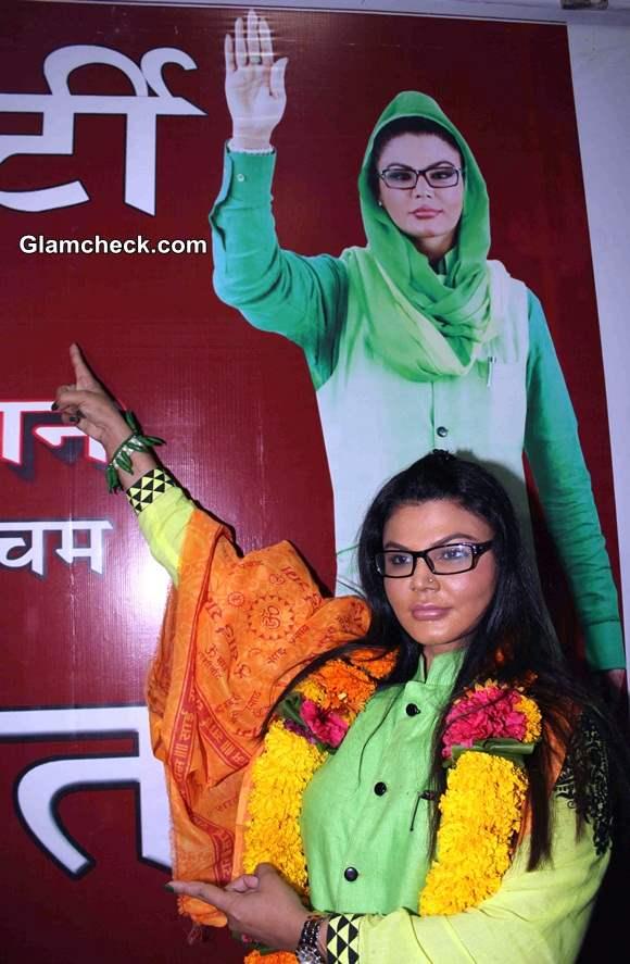 Rashtriya Aam Party Rakhi Sawant