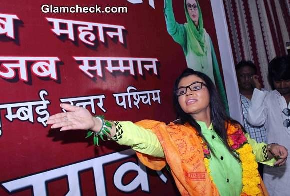Rashtriya Aam Party