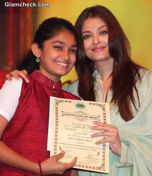 Aishwarya Rai Bachchan at Sri Sathya Sai Baba Concert