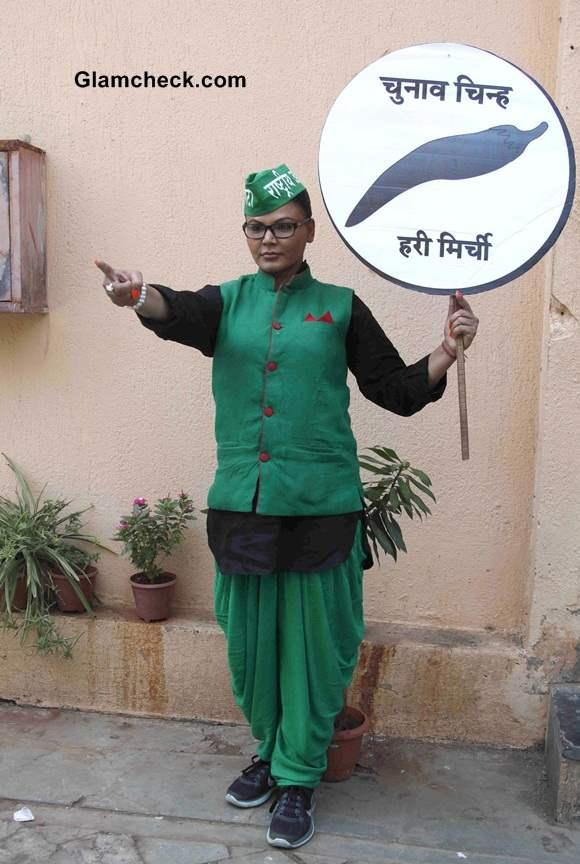 Rakhi Sawant Rashtriya Aam Party green chilli