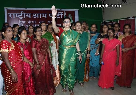 Rakhi Sawant Rashtriya Aam Party pictures
