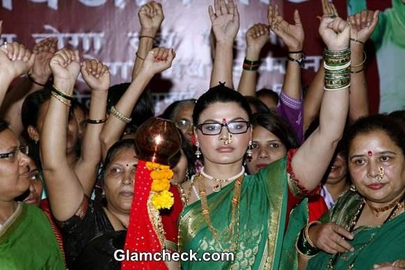 Rakhi Sawant on Gudi Padwa