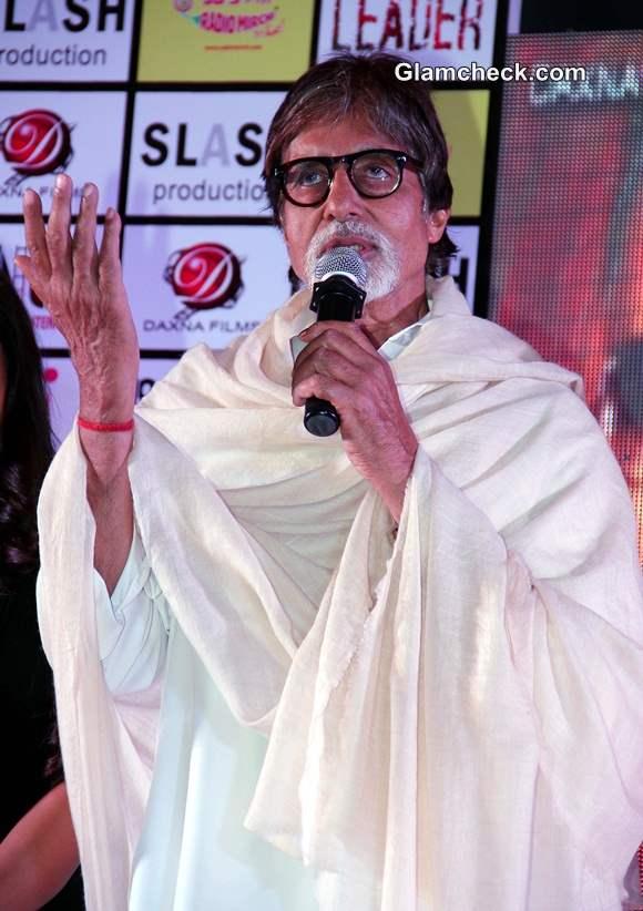Amitabh Bachchan Unveils Leader First Look
