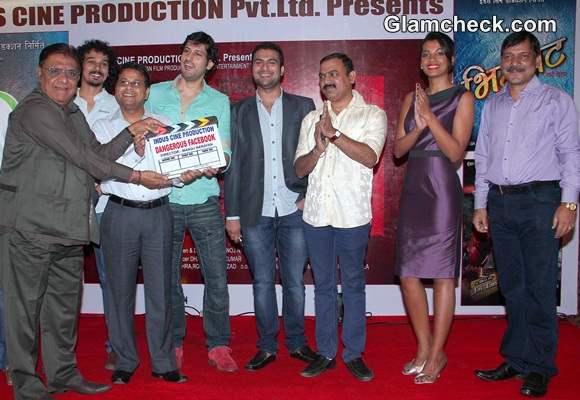 Cast of Dangerous Facebook at Films Muhurat