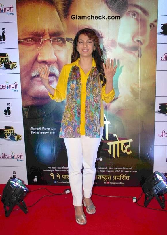 Juhi Chawla Dusari Goshta Premiere