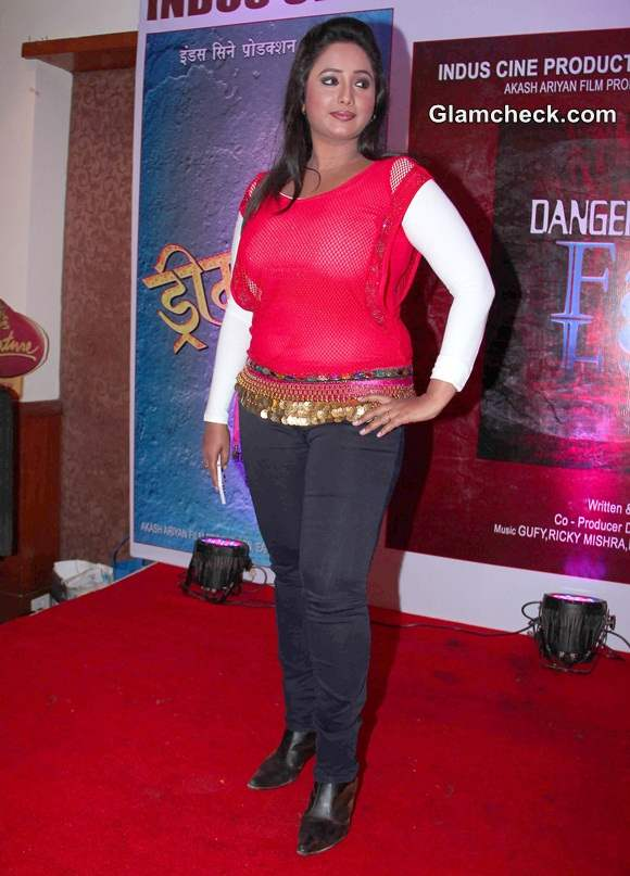 Rani Chaterjee  Dangerous Facebook