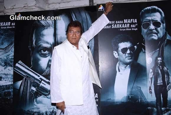 Vinod Khanna Promotes Koyelaanchal