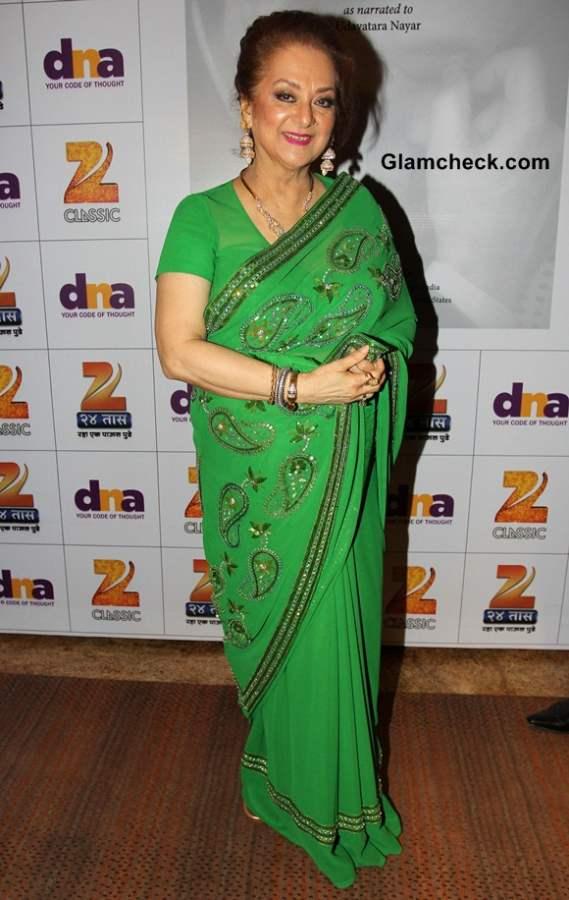 Saira Banu 2014 Pics