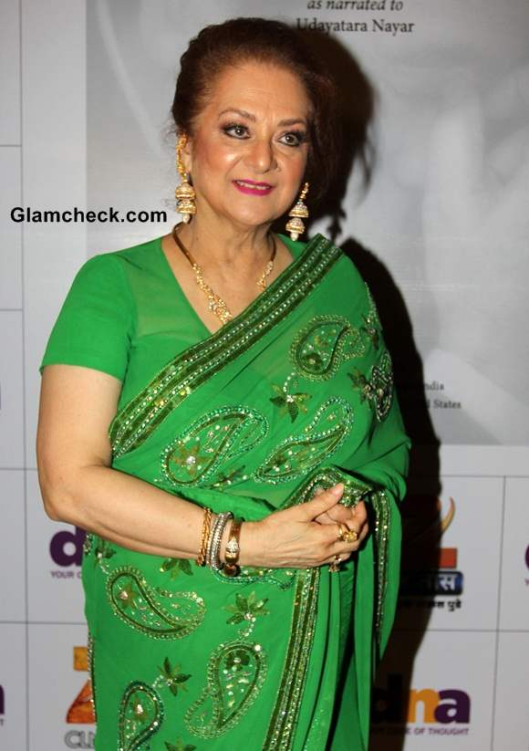 Celebs celebrate launch of dilip kumar s autobiography for Saira banu granddaughter