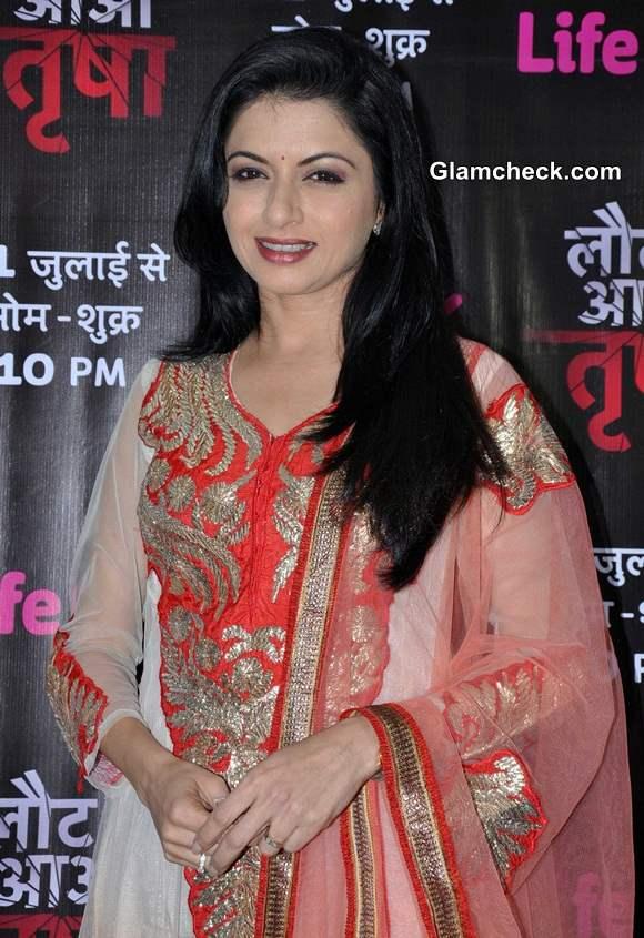 Bhagyashree Patwardhan TV Show Laut Aao Trisha