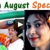 India Independence Day Indo-western Fusion Looks Beauty DIY