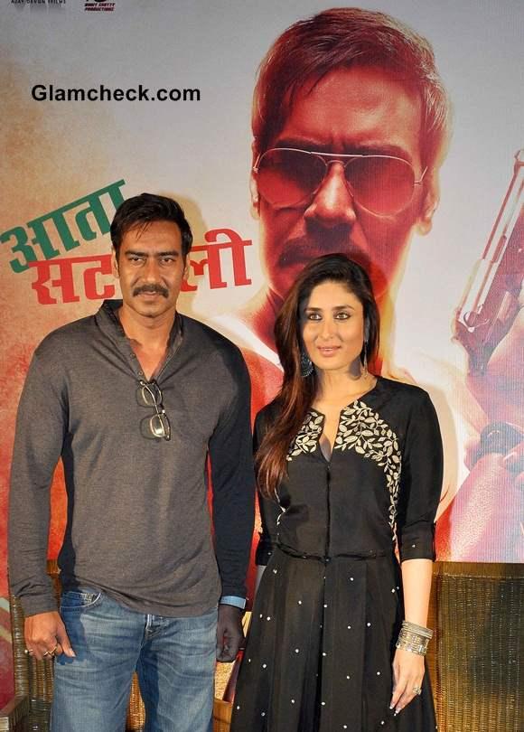 Kareena Kapoor in Myoho Fusion Look at Singham Returns Kolkatta Promo