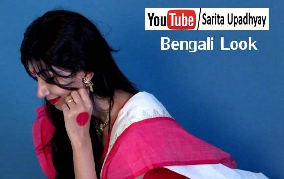 Indian Youtuber - Bengali Look