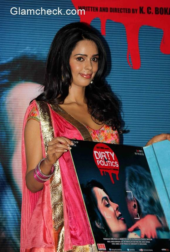 Mallika Sherawat launches the music of film Dirty Politics