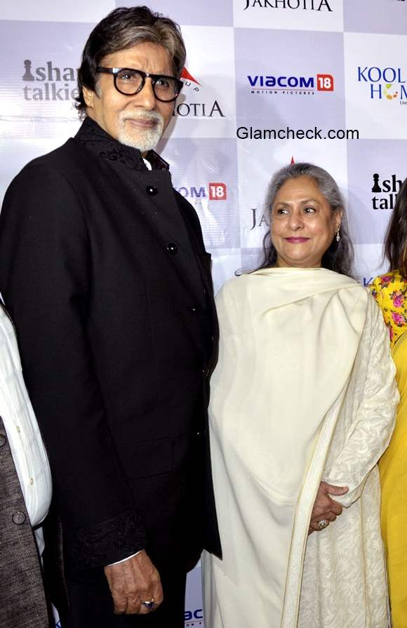 Amitabh Bachchan at special screening of Margarita With A Straw