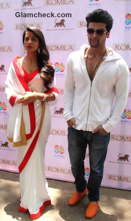 Romila Movie