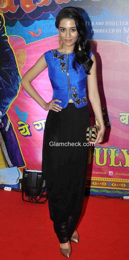 Amrita Rao at special screening of Guddu Rangeela