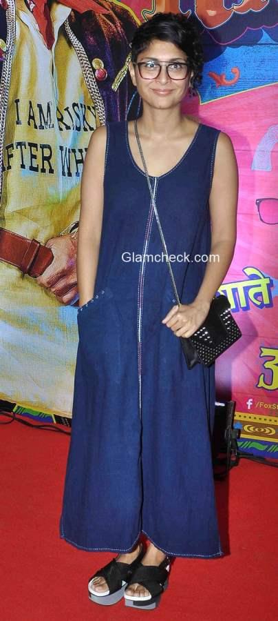 Kiran Rao at special screening of Guddu Rangeela