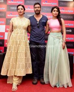 Drishyam Promotions in Ahmedabad