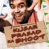 Kusar Prasad Ka Bhoot movie