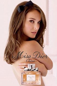 Natalie Portman poses topless for Dior fragrance