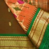 Paithani sarees Aurangabad patented