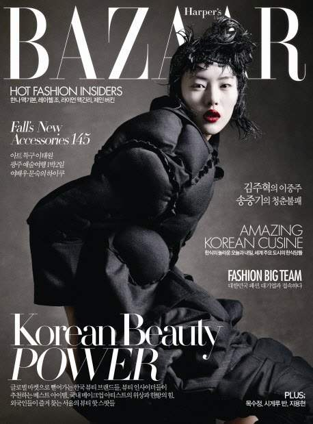 Liu Wen For Harper S Bazaar Korea October 2010