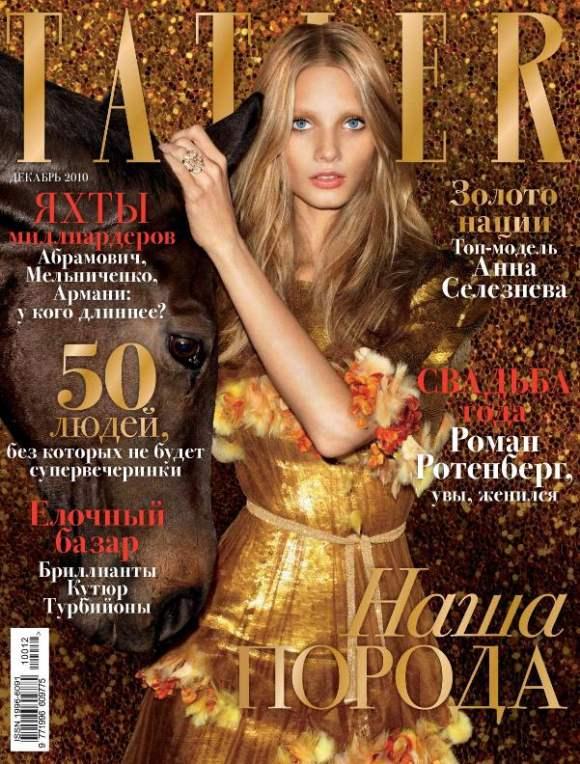 Anna Selezneva Tatler Russia December 2010